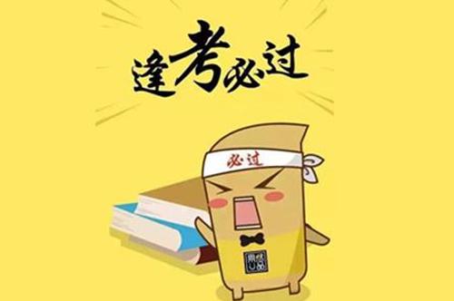 数学加-2017注册送白菜的网站
